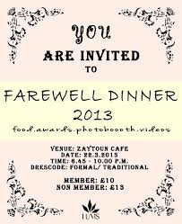 Farewell Invites For Colleagues Farewell Invitation Wording Breathtaking Party With Amazing