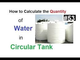 How To Calculate The Quantity Of Water In Circular Tank In Urdu Hindi