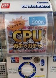 Gacha Vending Machine Interesting Japanese Gacha Vending Machine Pumps Out Intel Core Processors