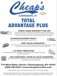 cheap chevrolet totaladvantageplus advantage plus