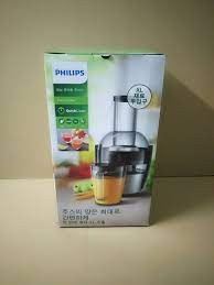 Máy ép trái cây Philips HR1863 - P99844 | Sàn thương mại điện tử của khách  hàng Viettelpost