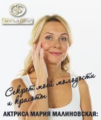 Косметические <b>кремы</b> для <b>лица</b>