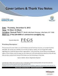 Cover Letter Health Care Consulting