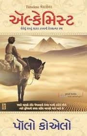 alchemist buy alchemist by paulo coelho online at best prices in facebook