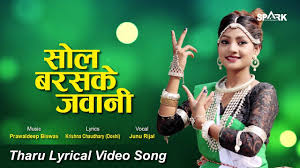 Koshi Mela me Dekhaliyo Ge : Mukesh Rajbanshi : : Aarati Chaudhary - YouTube