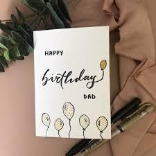 Design A Birthday Card For Dad Happy Birthday Dad Balloons Design Handmade Birthday Card