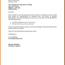 Sample Quotation Letter For Laundry Services Archives ...