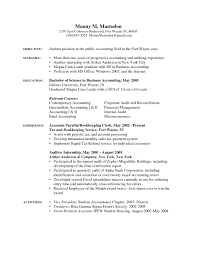 Internal Promotion Resume Resume For Your Job Application
