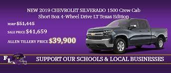 Welcome | Allen Tillery Chevrolet Buick GMC in Hot Springs, Arkansas