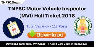 tnpsc mvi hall ticket 2018 for