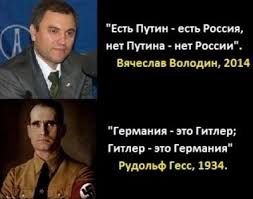 Чумак підтримав Гриценка на президентських виборах й очолив його виборчий штаб - Цензор.НЕТ 806