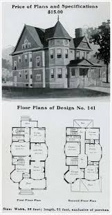 English Tudor House Plans   English Tudor House Plans love the further Floor Plans of the Mansion Olana   Frederic Edwin Church House moreover Tudor Home Plans   Robinson Plans moreover  as well  as well  further Tudor Home Plans   Robinson Plans together with Victorian House Plans   Canterbury 30 516   Associated Designs further  moreover  further Tudor House Plans and Tudor Designs at BuilderHousePlans. on tower tudor house plans