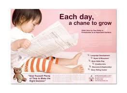 baby pamphlets 12 best brochure images on pinterest design ideas brochure