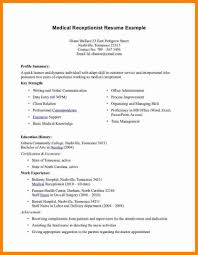 8 Medical Assistant Resume Skills Cover Letter Examples Sampl Sevte