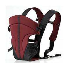 Amazon.com : Mothercare Secure Baby Carrier the Carriage for Baby ...