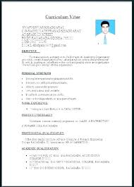 Free Downloads For Resume Templates Resume Template Downloads Creative Fresher Resume Templates Free