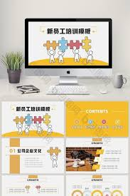 Employee Training Powerpoint Colorful Color New Employee Training Theme Ppt Template Templates