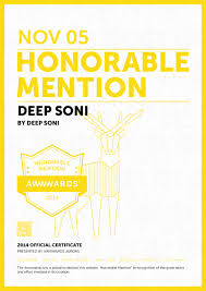 Honorable Mention Certificate Deepsoni Me Gets An Awwwards Honorable Mention Essence Labs