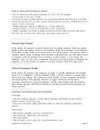 preschool teacher assistant perfomance appraisal   job performance evaluation
