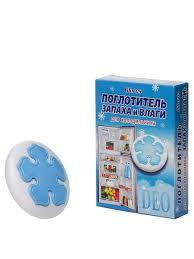 <b>Поглотитель запаха</b> для холодильника <b>Glorus</b> 8365670 в ...