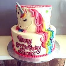 Birthday Cake For Girl Doganevci