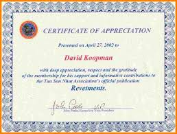 Years Of Service Award Wording 8 Service Award Certificate Wording Sample Of Invoice Years Of Years