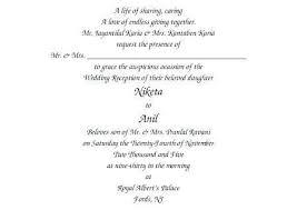 Wedding Invitation Reception Card Wording Invitation Card Wording