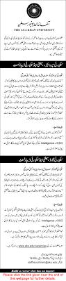 aga khan university karachi jobs security supervisor aga khan university karachi jobs 2015 security supervisor security guards
