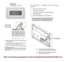 honeywell wire diagram honeywell image wiring diagram honeywell digital thermostat wiring diagram honeywell on honeywell wire diagram