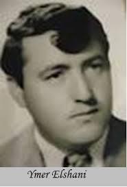 Ymer Elshani u lind në fshatin Korroticë e Poshtme (e Ulët), me 14 qershor 1948. Që si fëmijë 4-5 vjeç u vërejten te Ymeri shkëndijat e talenilt të lindur. - ymer-elshani-1