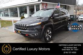 2015 Jeep Cherokee Trailhawk Stock # 2008 for sale near Great Neck ...