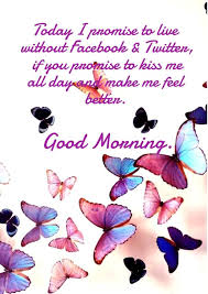 funny good morning love e for her