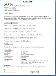 Gallery Of Company Secretary Fresher Resume Format Resume Format