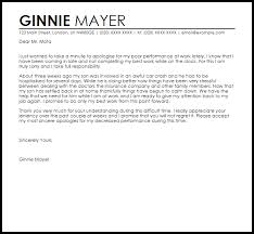 Business Apology Letter For Poor Customer Service Apology Letter Example To Boss For Poor Performance Letter