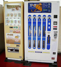 Strange Vending Machines Magnificent 48 Things About Japan Will Miss 48 Weird Vending Machines