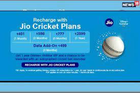 Reliance Jio Cricket Plan Prepaid Recharge Gets You Free Disney+ Hotstar  VIP Ahead Of IPL 2020