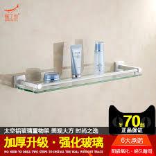 get quotations ding shark fish bathroom glass shelf cosmetics shelf space aluminum pendant bathroom vanity