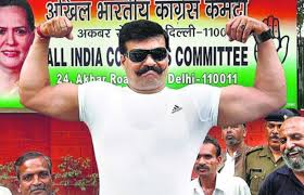 Image result for CHAMPION VIDHAYAK PRANAV