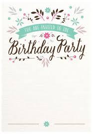 Party Invitation Template Wildlifetrackingsouthwest Com