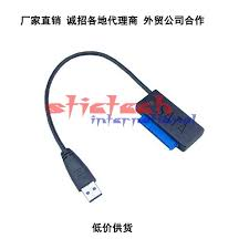 online buy whole internal hard drive usb adapter from by dhl or ems 100pcs 35cm usb 3 0 to 2 5 ssd hdd sata 3 0 adapter