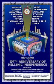 Image result for greek parade nyc 2018