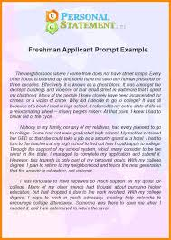 uc example essays constructing the presentation uc berkeley essay  uc example essays constructing the presentation uc berkeley essay college confidential