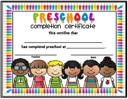 End Of The Year Completion Certificates Preschool Thru