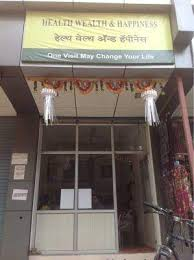 herbalife nutrition club in thane west mumbai