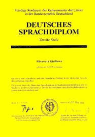 Официальный сайт школы № г Самара Немецкий языковой диплом введен в 1972 году Министерством культуры и образования федеральных земель Германии КМК Этот диплом ежегодно получают около 1