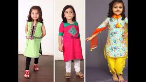 Baby Kameez Design 2017 Best Ideas For Baby Girls Salwar Kameez Designs 2017