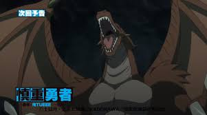 「慎重勇者 6話」の画像検索結果