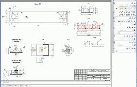 Железобетонные конструкции курсовой проект Тема Многоэтажное  pin it Железобетонные конструкции курсовой проект 1 Тема Многоэтажное промышленное здание