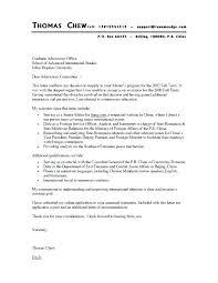 Career Builder Cover Letter Brilliant Ideas Of Sample Resume Resume