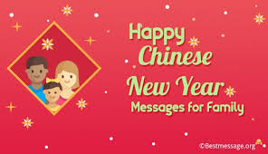 Happy chinese new year wishes, messages, sms, quotes, status 2020: Happy Chinese New Year Messages And Wishes For Family